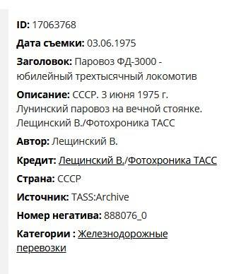 http://images.vfl.ru/ii/1584335305/5c354d05/29889061_m.jpg
