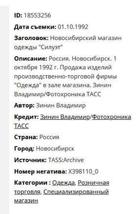 http://images.vfl.ru/ii/1584335930/9a824cd8/29889137_m.jpg