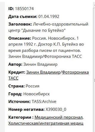 http://images.vfl.ru/ii/1584337738/2d4b0be9/29889426_m.jpg