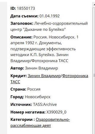 http://images.vfl.ru/ii/1584337738/5c65b3ce/29889428_m.jpg