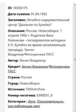 http://images.vfl.ru/ii/1584337738/eeb0294f/29889424_m.jpg
