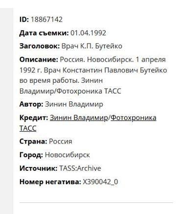 http://images.vfl.ru/ii/1584337738/f3ae1ca1/29889422_m.jpg