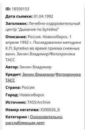 http://images.vfl.ru/ii/1584337739/1a98cc0e/29889432_m.jpg
