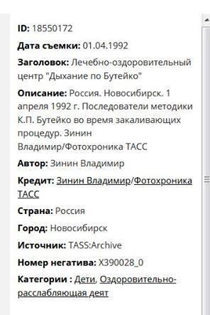 http://images.vfl.ru/ii/1584337739/ba637f13/29889430_m.jpg
