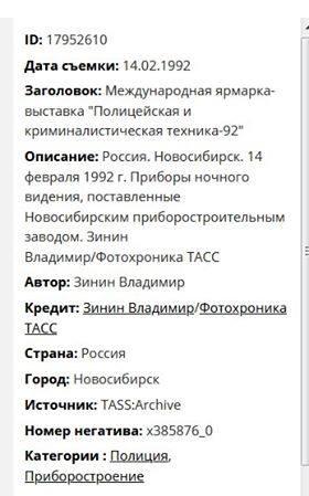http://images.vfl.ru/ii/1584338123/02da3a61/29889463_m.jpg