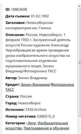 http://images.vfl.ru/ii/1584338460/202edafd/29889489_m.jpg