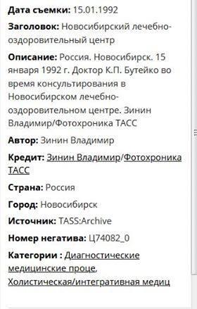http://images.vfl.ru/ii/1584341612/e001fe99/29889853_m.jpg