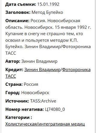 http://images.vfl.ru/ii/1584341613/4154fd54/29889855_m.jpg