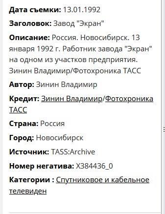 http://images.vfl.ru/ii/1584341924/3f346bc8/29889879_m.jpg