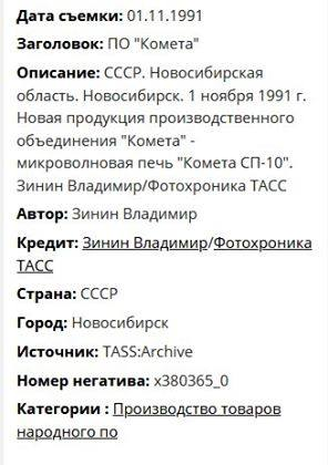 http://images.vfl.ru/ii/1584451194/a8b4fef8/29904963_m.jpg