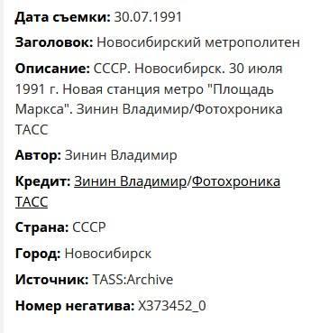 http://images.vfl.ru/ii/1584452160/d76ce1d1/29905187_m.jpg