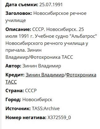 http://images.vfl.ru/ii/1584452298/4d3171b7/29905198_m.jpg