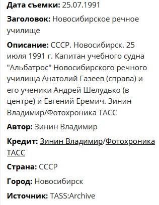 http://images.vfl.ru/ii/1584452298/6a8de943/29905200_m.jpg
