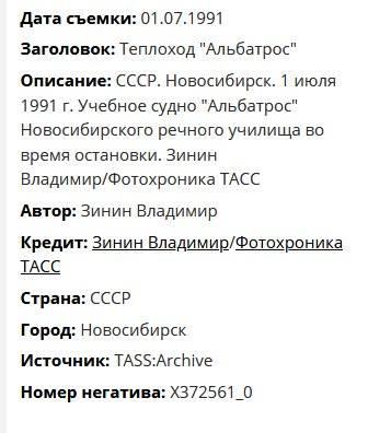 http://images.vfl.ru/ii/1584452298/9aaaadd4/29905196_m.jpg