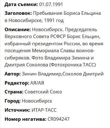 http://images.vfl.ru/ii/1584452717/a0a611b2/29905246_m.jpg