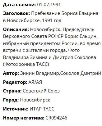 http://images.vfl.ru/ii/1584452717/a20760be/29905244_m.jpg