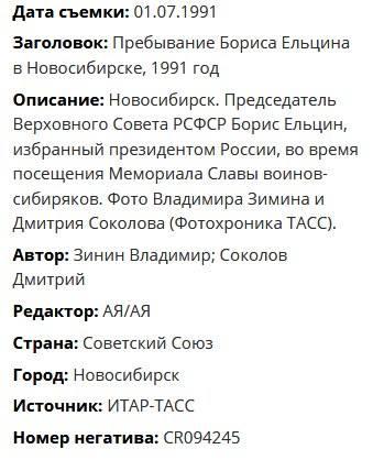 http://images.vfl.ru/ii/1584452718/55dace9e/29905248_m.jpg
