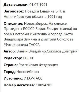 http://images.vfl.ru/ii/1584452718/64ba31a7/29905250_m.jpg