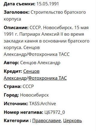 http://images.vfl.ru/ii/1584453019/c8a319cb/29905275_m.jpg