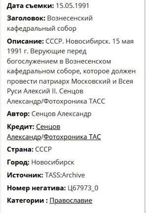 http://images.vfl.ru/ii/1584453019/de7650ff/29905277_m.jpg