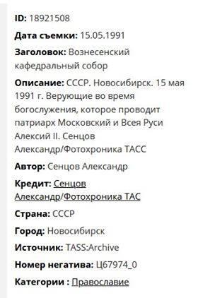 http://images.vfl.ru/ii/1584453019/f4217a00/29905279_m.jpg