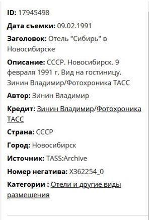http://images.vfl.ru/ii/1584453615/f41ba8b0/29905328_m.jpg