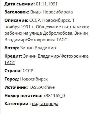 http://images.vfl.ru/ii/1584453808/cd0f07eb/29905340_m.jpg