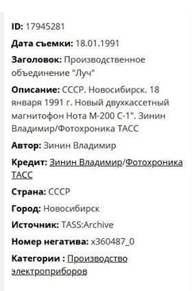 http://images.vfl.ru/ii/1584467364/b8dd41ad/29907096_m.jpg