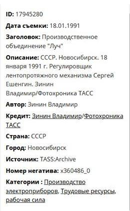 http://images.vfl.ru/ii/1584467364/e0d6f0d4/29907094_m.jpg
