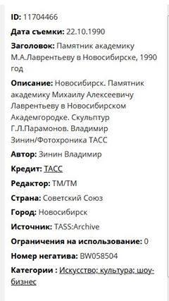 http://images.vfl.ru/ii/1584467984/2166b839/29907249_m.jpg