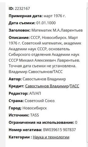 http://images.vfl.ru/ii/1584468752/935a7808/29907439_m.jpg