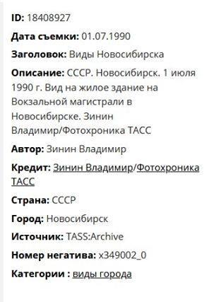 http://images.vfl.ru/ii/1584469449/62542df3/29907583_m.jpg