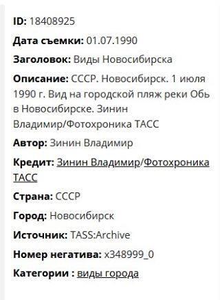 http://images.vfl.ru/ii/1584469581/8a51cf66/29907603_m.jpg