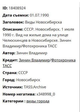 http://images.vfl.ru/ii/1584470005/3fbc22e6/29907701_m.jpg