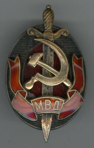 http://images.vfl.ru/ii/1584552588/abcbc872/29917833_m.jpg