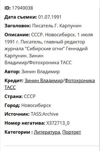 http://images.vfl.ru/ii/1584556630/6c470245/29918274_m.jpg