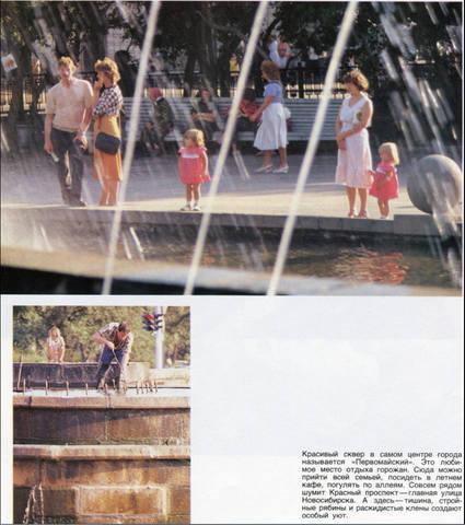 http://images.vfl.ru/ii/1584724726/feecd4e0/29944058_m.jpg