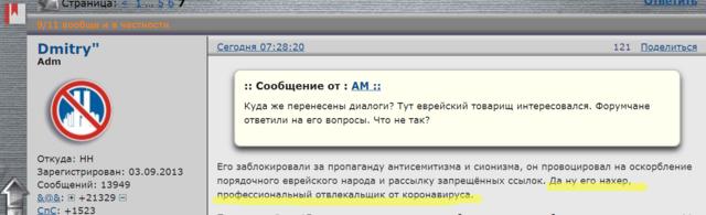 http://images.vfl.ru/ii/1584726983/256e8f47/29944508_m.png