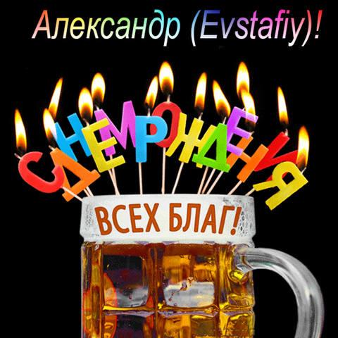 http://images.vfl.ru/ii/1584761686/5c90bd90/29947035_m.jpg