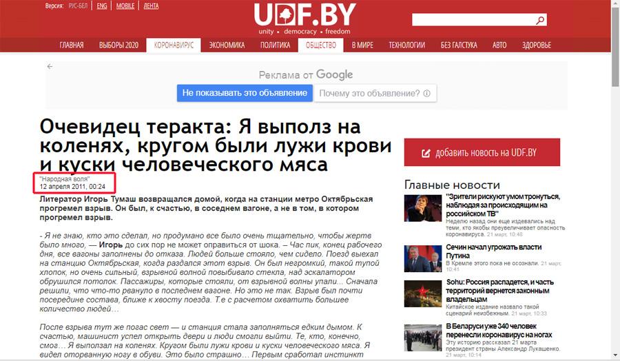 http://images.vfl.ru/ii/1584786295/cb7699a3/29949736.jpg