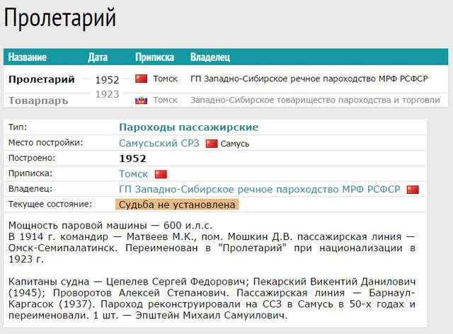 http://images.vfl.ru/ii/1584814442/e3e65004/29956269_m.jpg