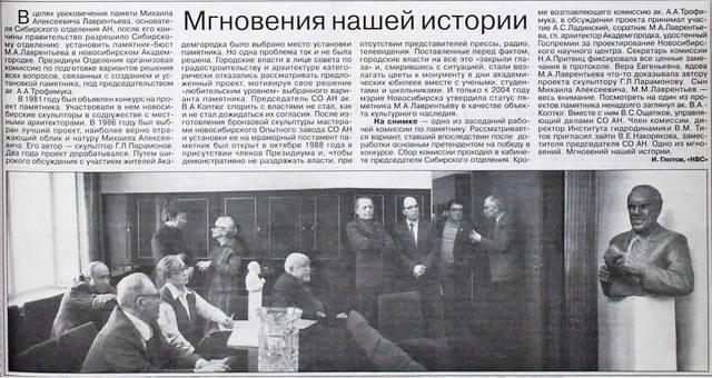 http://images.vfl.ru/ii/1584977522/20047f94/29978306_m.jpg