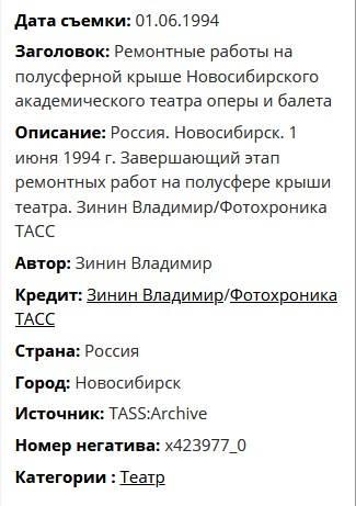 http://images.vfl.ru/ii/1585118923/1eb53ff1/29995561_m.jpg