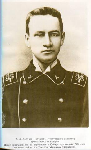 http://images.vfl.ru/ii/1585157254/4b8329bc/30001973_m.jpg