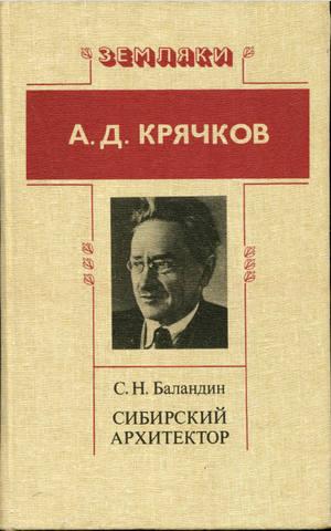 http://images.vfl.ru/ii/1585157296/53f0c497/30001981_m.jpg