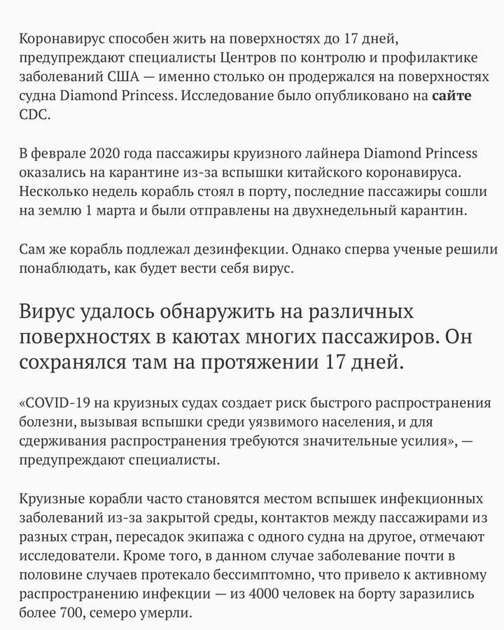 http://images.vfl.ru/ii/1585300345/a1eb8974/30015277.jpg