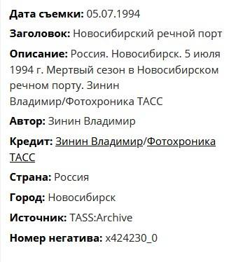 http://images.vfl.ru/ii/1585514079/8153fa1e/30046396_m.jpg
