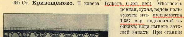 http://images.vfl.ru/ii/1585744497/16909268/30071333_m.jpg