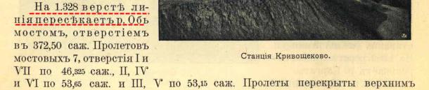 http://images.vfl.ru/ii/1585744530/60909145/30071338_m.jpg