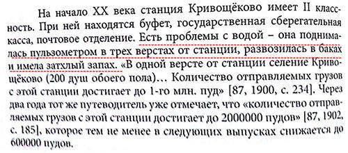 http://images.vfl.ru/ii/1585744945/a5045a34/30071430_m.jpg